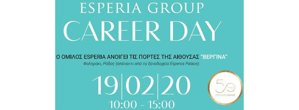 CARRER DAY 2020